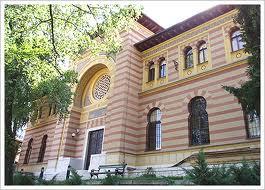 Fakultet islamskih nauka u Sarajevu