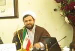 Institut al-Mustafa 5