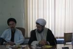 Institut al-Mustafa 9