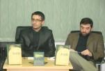 Savremeni islam u Egiptu 3