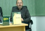 Poreklo i razvoj islamske filozofije 9
