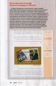 Pecat Halilovicev intervju izazvao veliku paznju