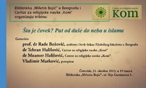 Tribina Put od duše do neba u islamu