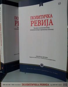 Politicka revija 1