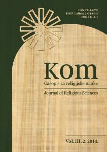 Kom, III, 2, 2014, prednja korica