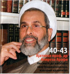 Ajatolah Arafi. Pecat