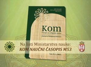 Kom M53