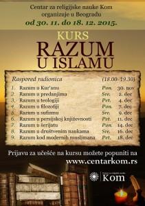 Kurs Razum u islamu. Plakat