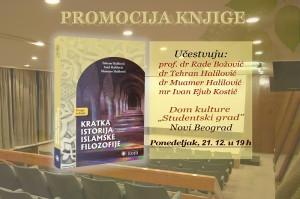 Promocija KIIF. DKSG
