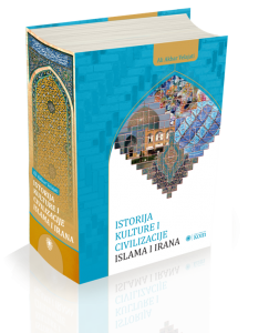 Istorija kulture i civilizacije islama i Irana