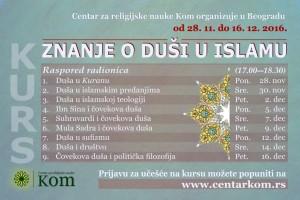 Kurs. Znanje o duši u islamu. Plakat