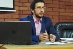 Filozofski fakultet. Dr Muamer Halilovic 5