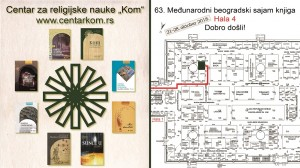 Centar Kom. 63. Beogradski sajam knjiga. Obaveštenje