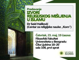 Filozofski fakultet. Izvori religijskog mišljenja u islamu
