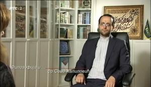 2. RTS. Filozofija i... islamska misao